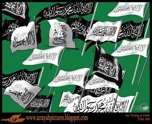 Hasil gambar untuk gambar bendera islam